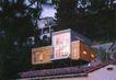 世界最好的100栋别墅0322,世界最好的100栋别墅,别墅,