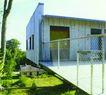 爱沙尼亚0003,爱沙尼亚,世界建筑设计,防护网 草地 平顶屋