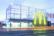 斯洛文尼亚0006,斯洛文尼亚,世界建筑设计,标志 麦当劳 玻璃房