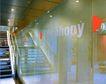交易会展览设计0164,交易会展览设计,展览展示,