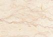 石材0203,石材,石材,
