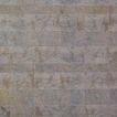 外檐毛石0029,外檐毛石,石材,