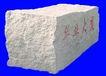 假山石头0116,假山石头,假山与喷水池,