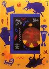 动物画0030,动物画,墙饰画,