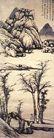 中国画0003,中国画,墙饰画,