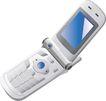 通讯0041,通讯,科技,翻盖手机