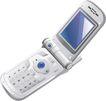 通讯0070,通讯,科技,电话 翻盖手机