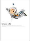 未来生活0123,未来生活,休闲娱乐,