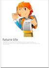 未来生活0124,未来生活,休闲娱乐,