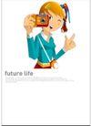未来生活0140,未来生活,休闲娱乐,