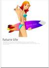 未来生活0144,未来生活,休闲娱乐,