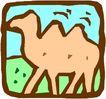 动物形象0536,动物形象,动物,