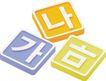 综合标识0514,综合标识,标识图形,