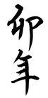 亚洲图案0524,亚洲图案,标识图形,