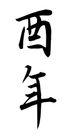 亚洲图案0527,亚洲图案,标识图形,