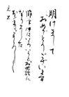 亚洲图案0573,亚洲图案,标识图形,