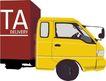 运输0013,运输,交通运输,