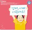 儿童写实0182,儿童写实,儿童世界,