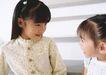 快乐家庭0185,快乐家庭,家庭情侣,姐妹 开心女孩