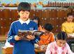 小学教育0056,小学教育,儿童教育,