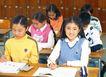 小学教育0074,小学教育,儿童教育,课堂 认真 听讲
