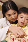 学前教育0060,学前教育,儿童教育,母子交流 游戏时间 玩积木