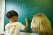 儿童启蒙0020,儿童启蒙,儿童教育,黑板 默写 字母