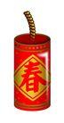 人物插图0309,人物插图,标题插画,过年了 红红火火 福气
