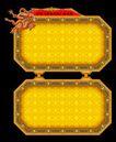古建分层图案0008,古建分层图案,古建瑰宝,中国龙 连接 金黄色 长方 菱形
