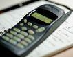通讯设备0214,通讯设备,未来科技,
