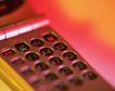 通讯设备0233,通讯设备,未来科技,