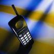 通讯设备0242,通讯设备,未来科技,移动 通讯 分机