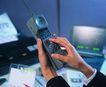 通讯设备0261,通讯设备,未来科技,