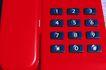 通讯设备0264,通讯设备,未来科技,