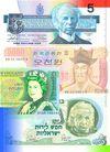 网路商机0011,网路商机,未来科技,韩圆 英镑 伊利沙白 皇帝 总统