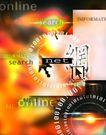 网际网络0007,网际网络,未来科技,E网情深 广告词 英语 光辉 网站