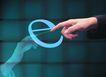 电子商务0076,电子商务,未来科技,E时代 接触 零距离