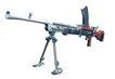 轻兵器0076,轻兵器,静物写真,枪口 喇叭形 斜靠