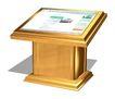 家具模型0212,家具模型,装饰,桌子
