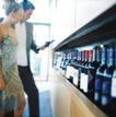 玻璃物品0077,玻璃物品,休闲生活,选购 洋酒 橱窗