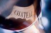 葡萄酒0021,葡萄酒,休闲生活,酒杯 酒水 甘甜