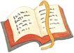 圣教0151,圣教,标题插画,书页