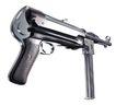 轻兵器0062,轻兵器,标题插画,冲锋枪 枪托 扳机