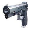 轻兵器0069,轻兵器,标题插画,枪口 口径 枪身