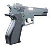 轻兵器0070,轻兵器,标题插画,轻兵器 新型 军火