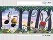 几米0051,几米,标题插画,几米漫画 丛林 兔子