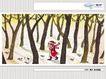 几米0064,几米,标题插画,树林 雪地 行人