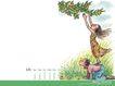 几米0067,几米,标题插画,情侣 树枝 风景