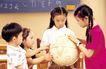 时尚儿童0111,时尚儿童,亲子教育,学习 讨论 孩子们