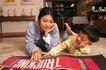 学前教育0058,学前教育,亲子教育,融洽的母子 杂志 手托腮